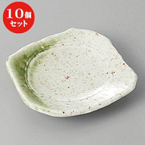 10個セット ☆ 小皿 ☆緑風小皿 [ 10 x 9 x 2.2cm ]