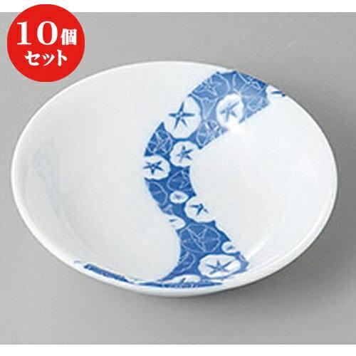 10個セット ☆ 小皿 ☆朝顔流し11cm薬味皿 [ 11 x 2.6cm ]
