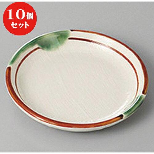 10個セット ☆ 小皿 ☆織部3.5丸皿 [ 11 x 1.5cm ]