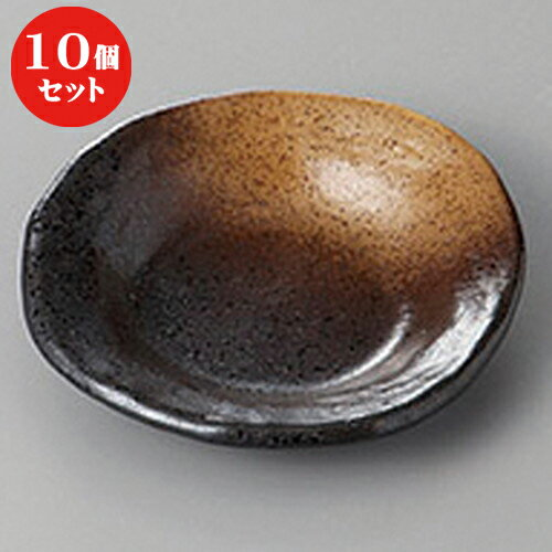 10個セット ☆ 小皿 ☆金茶吹き変型丸小皿 [ 10 x 2cm ]