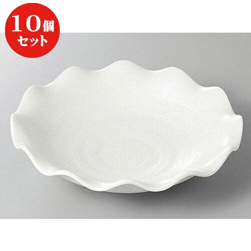 10個セット ☆ 盛鉢 ☆白釉波型鉢 [ 19.2 x 4.7cm ]
