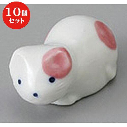 10個セット ☆ 箸置き ☆豆 ねこ ピンクはしおき [ 4 x 2 x 2.5cm ]
