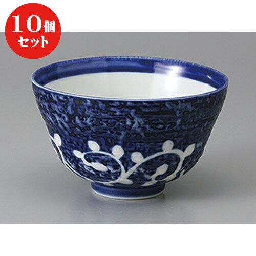 10個セット ☆ 多用碗 ☆藍巻唐草4.5お好み丼 [ 13 x 7.2cm ]