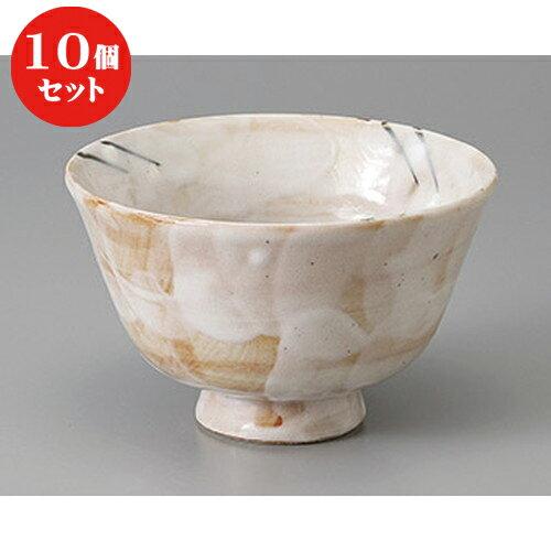 10個セット ☆ 多用碗 ☆赤志野小丼 [ 13.5 x 8.5cm ]