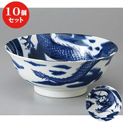 10個セット ☆ 中華丼 ☆昇龍6.3ラーメン丼 [ 18.3 x 7.7cm ]