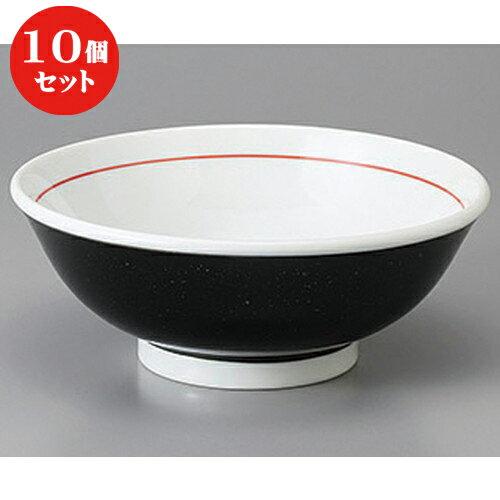 10個セット ☆ 中華丼 ☆黒巻反高台6.8丼 [ 20.3 x 8.4cm ]
