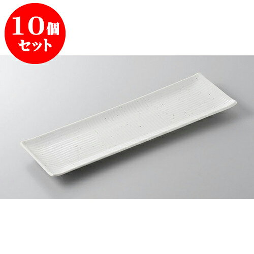 食器, 皿・プレート 10 33.3 x 10 x 2.7cm