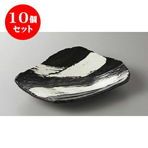 食器, 皿・プレート 10 20 x 16.8 x 3.8cm