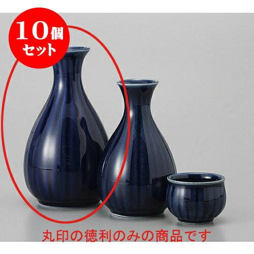 10個セット 徳利 瑠璃菊型2号徳利 [8.5 x 14.5cm 240cc] 料亭 旅館 和食器 飲食店 業務用