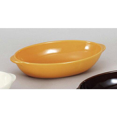 5個セット 洋陶単品 オレンジグラタン皿 M [20.5 x 12 x 4.5cm]   グラタン ドリア アヒージョ 人気 おすすめ 食器 洋食器 業務用 飲食店 カフェ うつわ 器 おしゃれ かわいい ギフト プレゼント 引き出物 誕生日 贈り物 贈答品