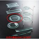 ガラス 盛皿・丸型大(ガラス・ワイヤー台付) [33 x 9.5cm] 【料亭 旅館 和食器 飲食店 業務用】