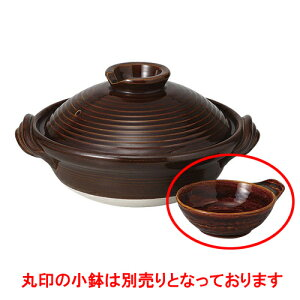 3個セット土鍋アメ釉10号鍋[37x31.5x18cm]【直火料亭旅館和食器飲食店業務用】