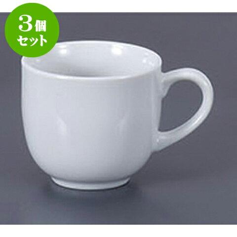3個セット コーヒーカップ 白厚口コーヒー碗 [10.3 x 7.3 x 6.5cm 185cc] | コーヒー カップ ティー 紅茶 喫茶 人気 おすすめ 食器 洋食器 業務用 飲食店 カフェ うつわ 器 おしゃれ かわいい ギフト プレゼント 引き出物 誕生日 贈答品