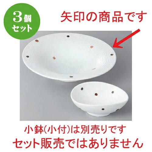3個セット ☆ 刺身 ☆淡雪向付 [ 18 x 4cm ] 【 料亭 旅館 和食器 飲食店 業務用 】