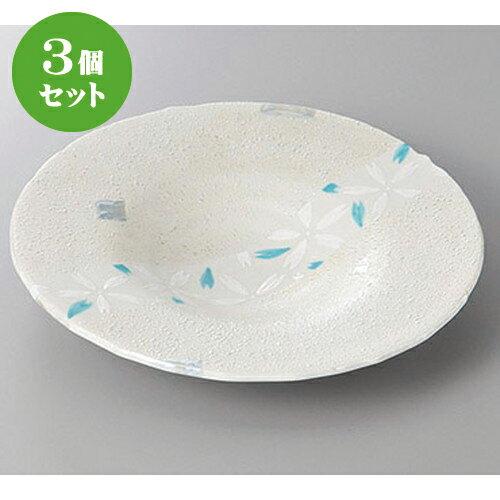 3個セット☆ 前菜皿 ☆ラスター帯白花散らし7.0スープ型皿 [ 21.2 x 3.5cm ]