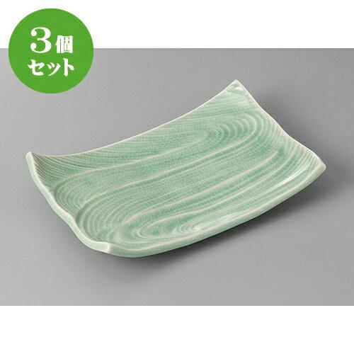 3個セット☆ 焼物皿 ☆灰釉ビードロ長角皿 [ 21 x 13 x 4.2cm ] 【 料亭 旅館 和食器 飲食店 業務用 】