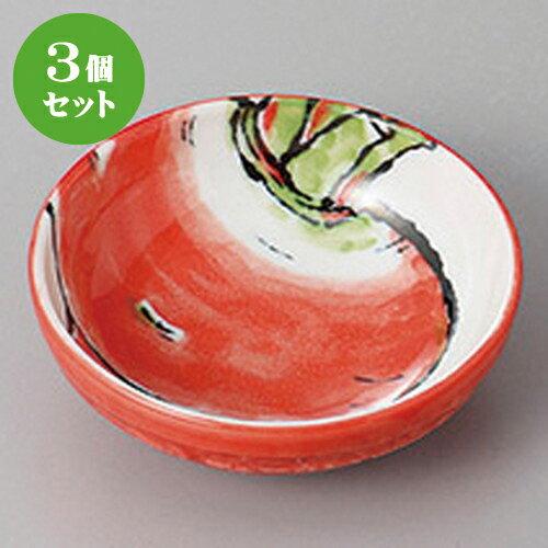 食器, ランチプレート・仕切り皿 3 30 9.5 x 3cm