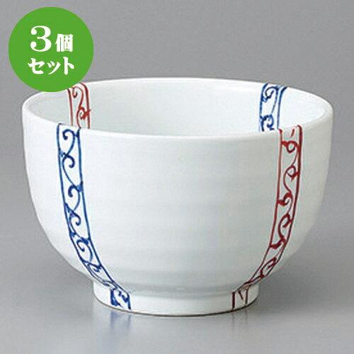 3個セット☆ 丼 ☆二色帯唐草5.0夏目丼 [ 15.4 x 9.5cm ]