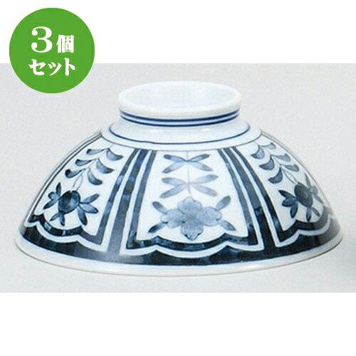 3個セット☆ 茶碗 ☆染付間取立花茶碗 [ 12.2 x 5.1cm ]