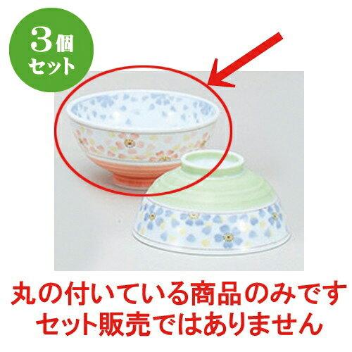 3個セット☆ 茶碗 ☆渕小花 ピンク飯碗 中 [ 11.8 x 6cm ]