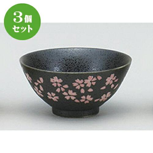 3個セット☆ 茶碗 ☆染付桜茶碗 [ 12.2 x 6cm ]