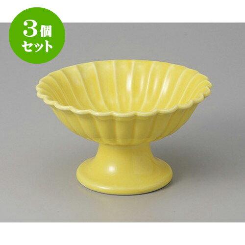 食器, 鉢 3 11.2 x 6.2cm