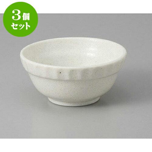食器, 鉢 3 3.0 9.2 x 4.5cm
