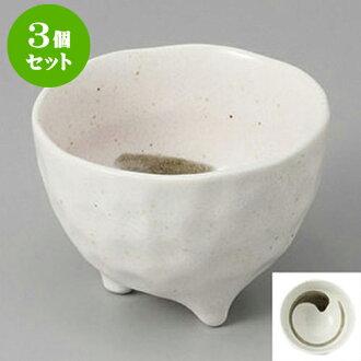 3個安排小付白釉內刷毛三tsu脚美味[8 x 5.5cm]