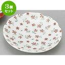 3個セット 珍味 プチフラワー豆皿 [6.2 x 1cm] | 珍味 ...