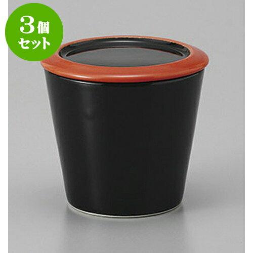 3個セット むし碗 塗分赤黒蒸し碗 [7.2 x 7cm 150cc]  | 茶碗蒸し ちゃわんむし 蒸し器 寿司屋 碗 人気 おすすめ 食器 業務用 飲食店 おしゃれ かわいい ギフト プレゼント 引き出物 誕生日 贈り物 贈答品