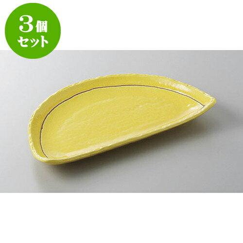 食器, 皿・プレート 3 21.2 x 13.3 x 2.6cm