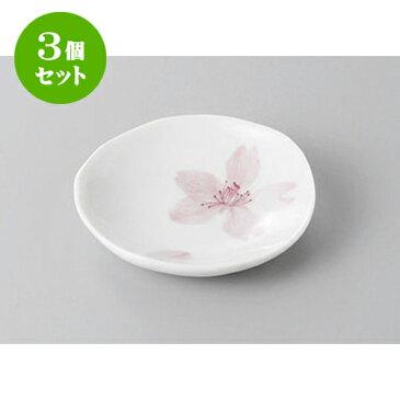 3個セット 小皿 桜写し豆皿 [7.2 x 1.4cm] | 小皿 取り皿 人気 おすすめ 食器 業務用 飲食店 カフェ うつわ 器 おしゃれ かわいい ギフト プレゼント 引き出物 誕生日 贈り物 贈答品