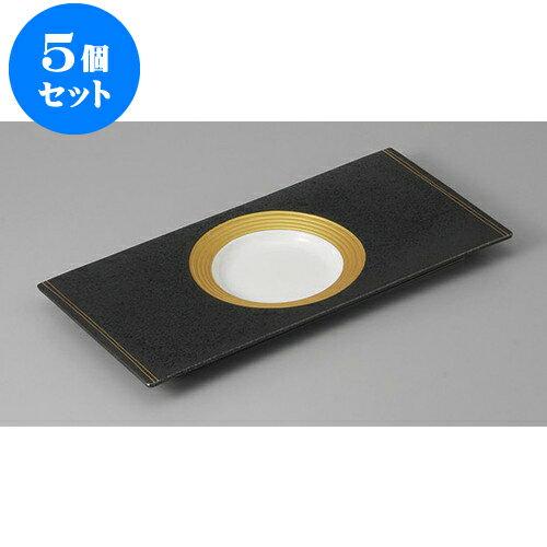 食器, 皿・プレート 5 28.8 x 13.9 x 1.9cm