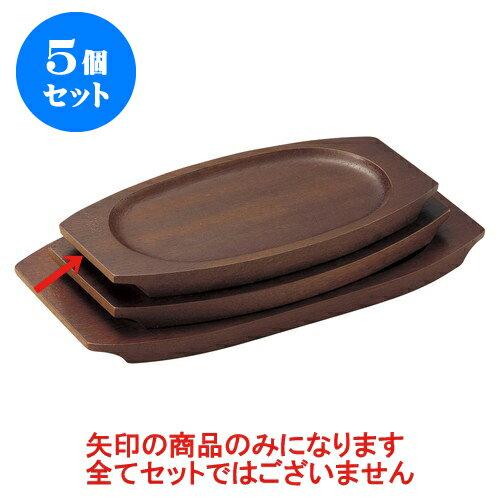 食器, グラタン皿 5 ()NO.1 21 x 13 x 1.5cm(13 x 8cm)