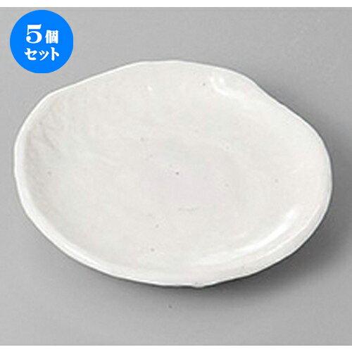 5個セット☆ 小皿 ☆白志野変形3.3皿 [ 11 x 1.8cm ]