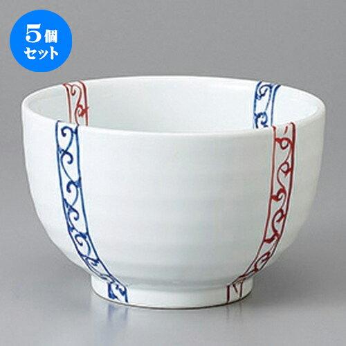 5個セット☆ 丼 ☆二色帯唐草5.0夏目丼 [ 15.4 x 9.5cm ]