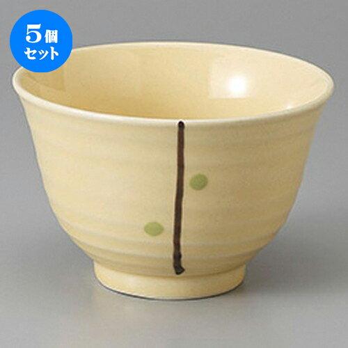 5個セット☆ 多用碗 ☆パステルドット茶漬丼 クリーム [ 12.3 x 8.1cm ]