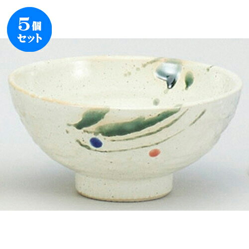 5個セット☆ 茶碗 ☆野の花中丸 茶碗 [ 12 x 5.8cm ]