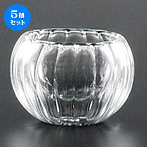 5個セット☆ ガラス ☆Wウォール型入ミニグラス(50cc) [ 6.5 x 4.5cm ]