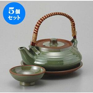 5個セット土瓶むしグリーン平形土瓶むし[11.6x5cm240cc]【輸入品料亭旅館和食器飲食店業務用】