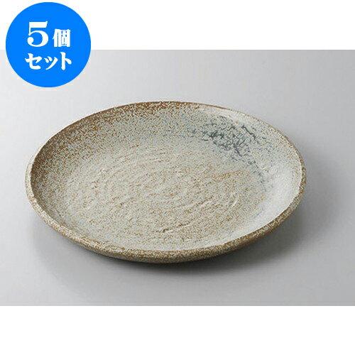 (両刃) CD:130067 24cm Brieto-M1111w洋出刃