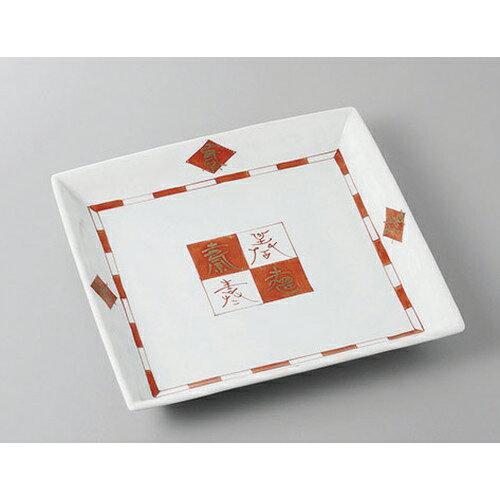5個セット 正角盛皿 赤絵福来角皿 [24.5 x 24.5 x 3.5cm]  | 盛り皿 盛皿 人気 おすすめ フルーツ皿 パーティー パスタ皿 食器 業務用 飲食店 カフェ うつわ 器 ギフト プレゼント 引き出物 誕生日 贈り物 贈答品 おしゃれ かわいい