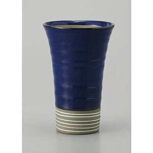 ビールカップブルーろくろ目反タンブラー[8x12.2cm240cc]料亭旅館和食器飲食店業務用
