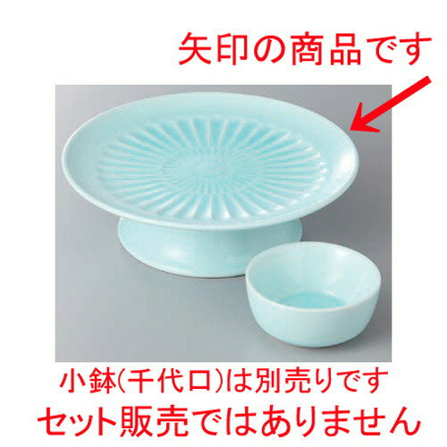 3個セット ☆ 刺身 ☆青白磁高台刺身鉢 [ 15.7 x 4.7cm ] 【 料亭 旅館 和食器 飲食店 業務用 】
