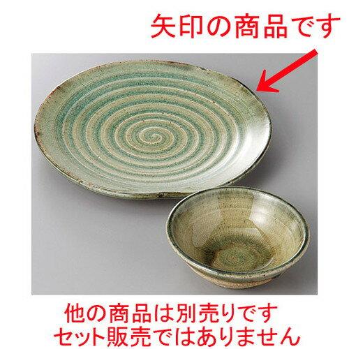 10個セット ☆ 天皿 ☆灰釉8.5丸皿 [ 25.5 x 3.5cm ]
