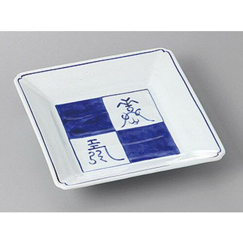 3個セット☆ 銘々皿 ☆染付市松文字正角皿 [ 16 x 16 x 3cm ] 【 料亭 旅館 和食器 飲食店 業務用 】