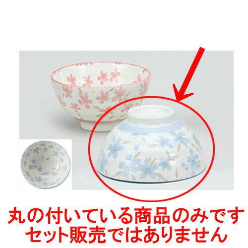 5個セット☆ 茶碗 ☆布目桜 青大平 [ 11.8 x 6.5cm ]