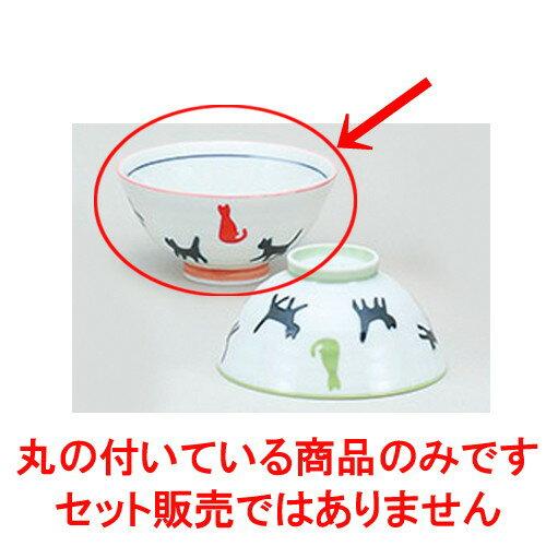 10個セット ☆ 茶碗 ☆ネコの散歩赤茶碗 [ 11.4 x 5.7cm ]