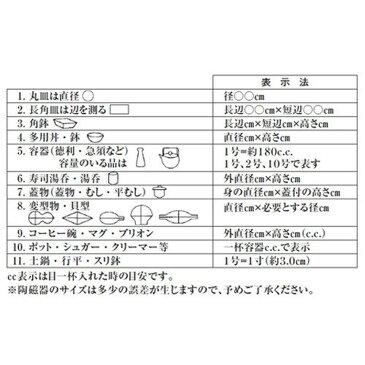 3個セット☆ カスター ☆(木)カスター台 [ 22.5 x 11.2cm ] 【 居酒屋 定食屋 和食器 飲食店 業務用 】