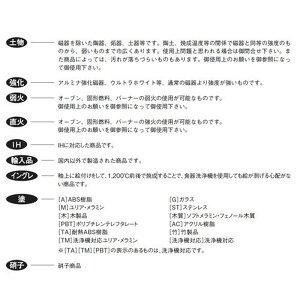 10個セット☆傘立て☆茶釉ふくろう傘立[21.5x45cm]【玄関梅雨レイングッズ飲食店業務用】
